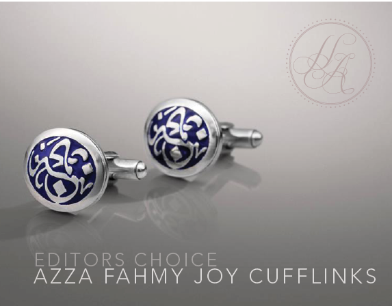Editor's Pick | Azza Fahmy Joy Cufflinks