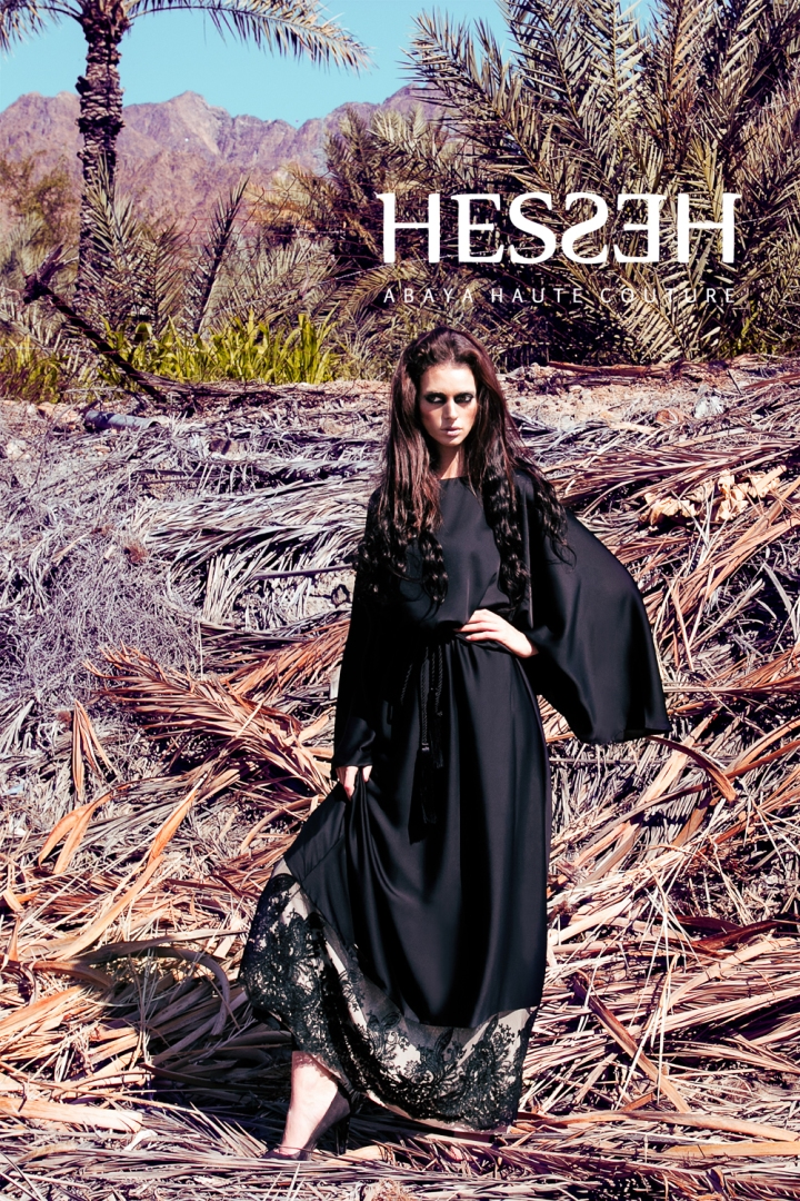 HSS13_05 price AED2,200