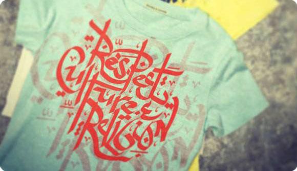 SHARQ & GHARB Respect T-Shirt